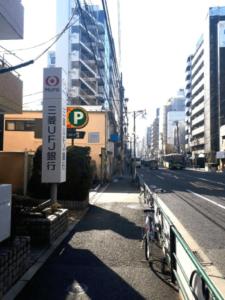 千駄木駅からのアクセス2_2